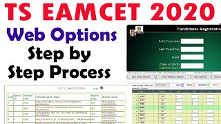 TS EAMCET 2020 web options step by step process | TS EAMCET 2020 web option entry