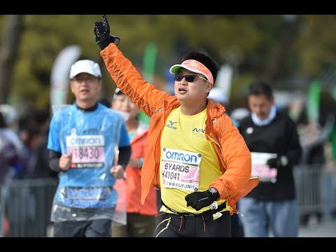 Kyoto Marathon 2016  (京都マラソン2016)