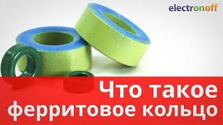 кольцо?? ! Что это такое ?  18 - прислали не ТО! посылка из Китая с Aliexpress.ru
