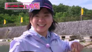 【4K】「テレビ松本12ch」を訪問~信州でへらぶな釣り!~