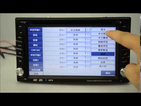 univesal car dvd player gps  win ui bluetooth