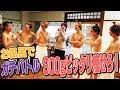 私、日本人じゃないんです。 - YouTube