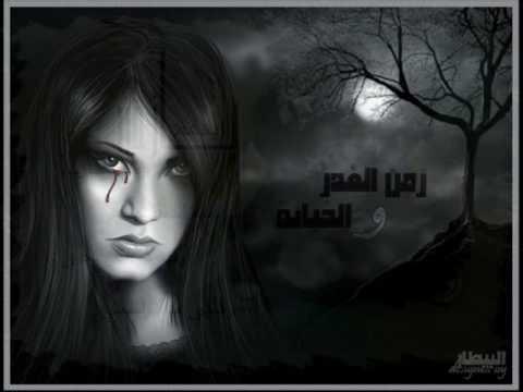 hala cha3ban