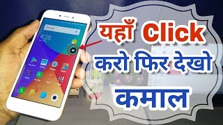New Android Secret Tips and Tricks All Android Mobile in [Hindi] by Tech New Information