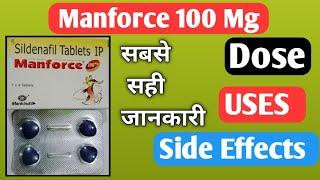 Tablet manforce 100mg ,uses,dose,effects,side effect कृपया 18 वर्ष से ऊपर ही देखें