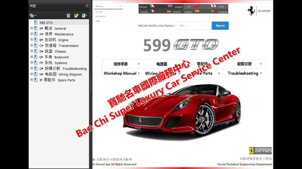 Ferrari 599 GTB 599 GTO Workshop Manual .Repair Manual .Wiring ... on