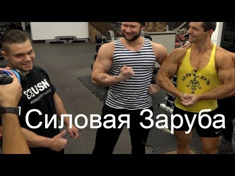 Алексей Шреддер Vs