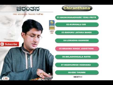 Chiranthana Folk Songs || Raju Anantha Swamy || Kannada Jukebox