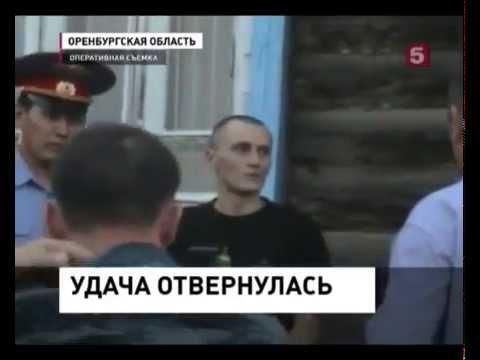Ограбление Удача Почта России