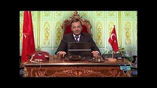 Skypen mit Erdogan