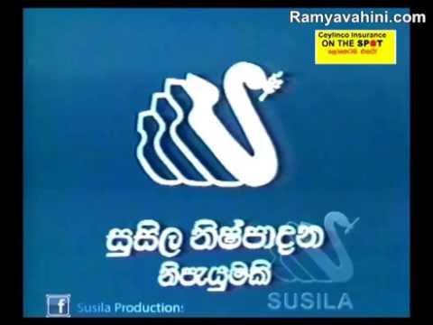 Du Daruwo - Sinhala Teledrama