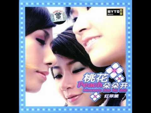 Hua Tian Cuo Ver.famale.wmv