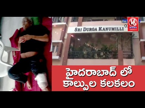 Gun Firing | Dacoit Attack With Gun On KBS...