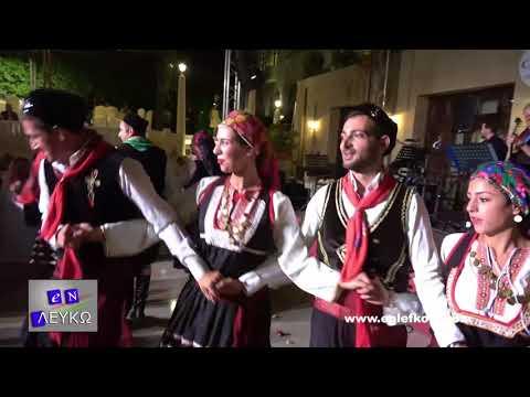 Aegean Dancers