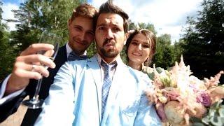 Поющий ведущий Алексей Франгулов Свадебный Ролик Игоря и Марии