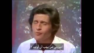 كوكتيل أغاني فرنسية قديمة