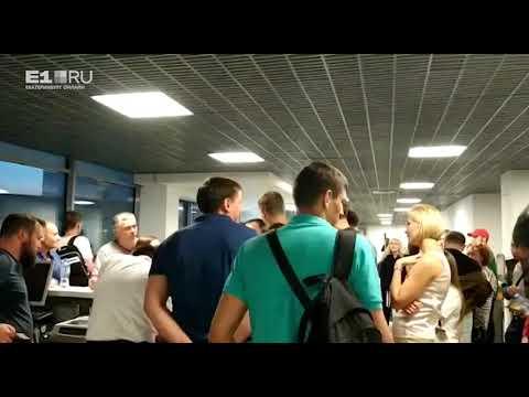 Рейс Санкт-Петербург - Екатеринбург вернулся в аэропорт сразу после вылета