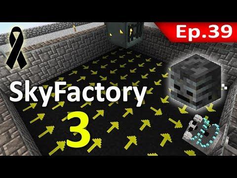 🏭 Minecraft: Sky Factory 3 - ปั้มหัว Wither Skeleton #39