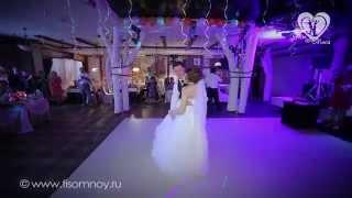 Свадебный танец Румба::Очень Красиво и трогательно::Tisomnoy.ru