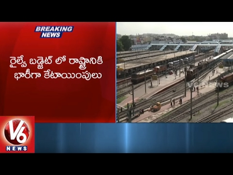 Union Budget 2017 | Telangana Gets Huge Funds for Railway Development | V6 News