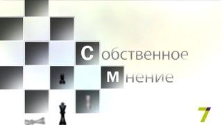 «Собственное мнение»: самая надежная строительная фирма в Одессе(, 2016-01-26T14:41:53.000Z)