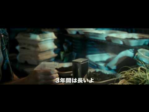 映画『月に囚われた男』予告編