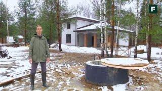 Дом из газоблоков и коллективный разум форумчан. Часть 3: водоснабжение и электрика // FORUMHOUSE