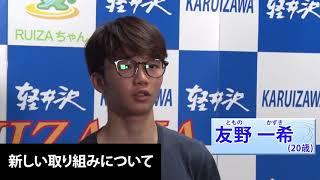 フジテレビ スケート総合サイト「フジスケ」より 【公式ホームページ】h...