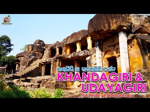 Khandagiri & Udayagiri    the pride of bhubaneswar    Major tourist attraction