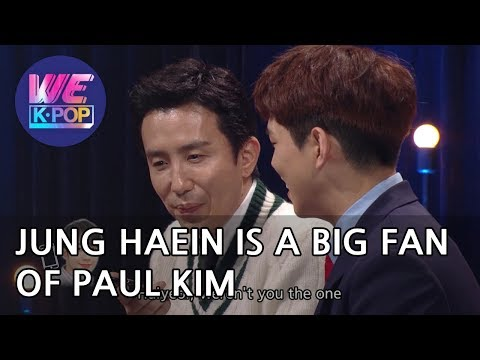 Jung Haein Is A Big Fan Of Paul Kim [Sketchbook / ENG / 2020.04.24]