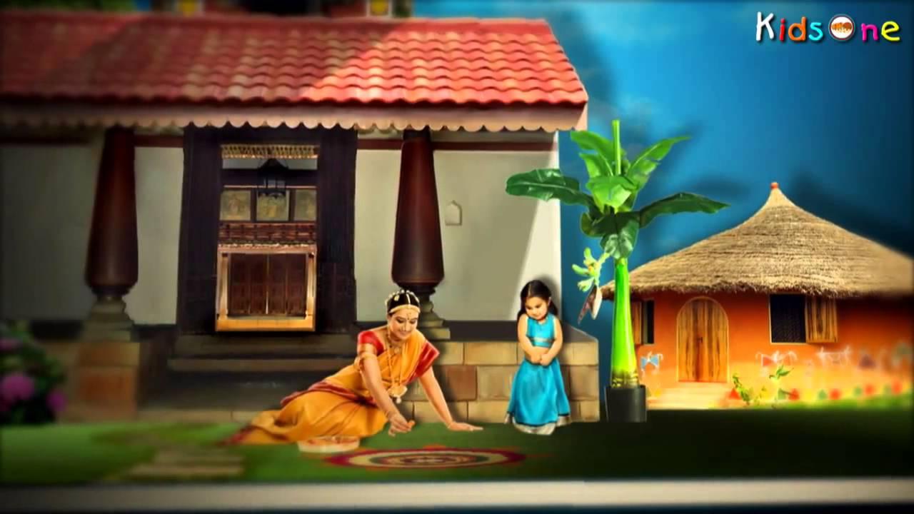 Lg Animated Wallpaper Happy Makar Sankranti Pongal Greetings Youtube