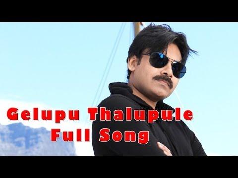 Gelupu Thalupule Full Song || Teenmaar Movie || Pawan Kalyan, Trisha