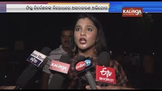 Ollywood actress alleges harassment by Director during film audio release