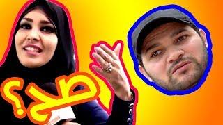 فضيحة البرلمانية فوزية طهراوي ضد أمير ديزاد