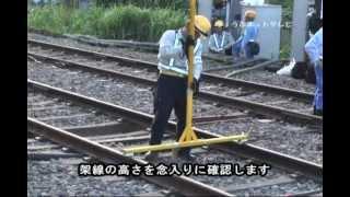 京王線地下化 切替工事 ~2012.8.19~ thumbnail