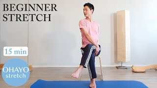 15Min Stretch Routine for Beginners (Chair Stretches) / OHAYO Stretching