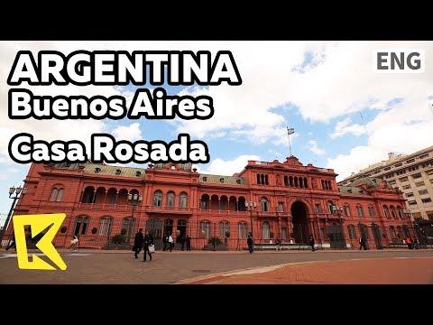 【K】Argentina Travel-Buenos Aires[아르헨티나 여행-부에노스아이레스]분홍 빛 카사 로사다/Casa Rosada/Presidential palace