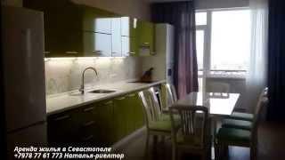 Севастополь аренда жилья радиогорка