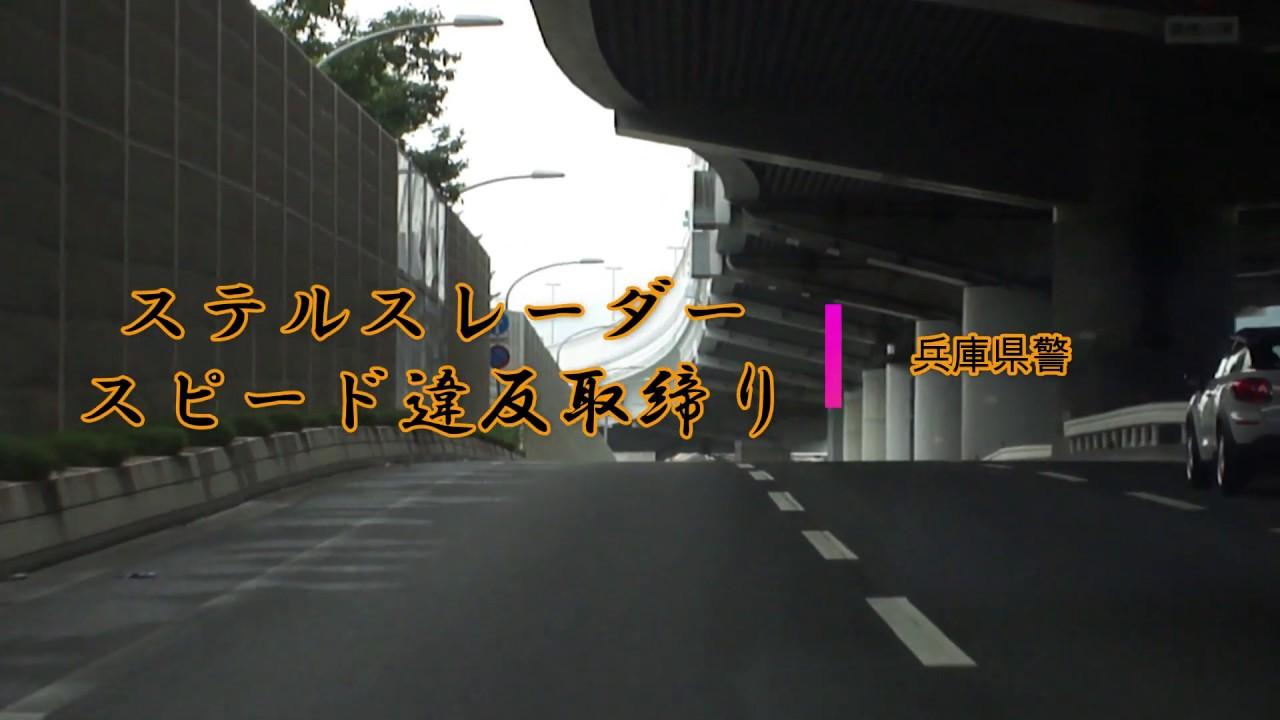 【POLICE】ステルスレーダースピード違反取締り…想定外の速さで通過するRX-8の結末は !!!
