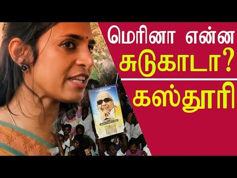 Kalaignar gets marina High Court Grants Karunanidhi Burial Place at Marina Beach tamil news