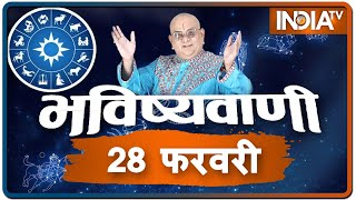 Today's Horoscope, Daily Astrology, Zodiac Sign for Sunday, February 28, 2021