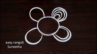 Simple daily kolam without dots || easy rangoli by Suneetha || new muggulu rangoli