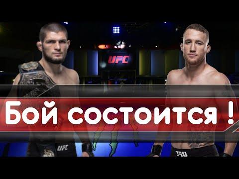 UFC анонсировали поединок Хабиба и Гэтжи.