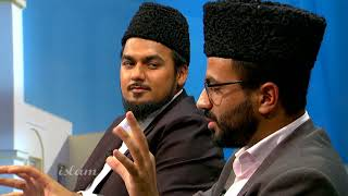 Islam Verstehen | Integration
