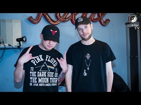 Deys - wywiad: Hashashins, QueQuality, Laikike1, beef Bedoes-Filipek, rock (2018, Popkiller.pl)