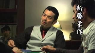 関西弁の雀ゴロ2人組が次々と東京の雀荘を荒らしていた。それを聞きつけ...