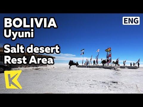 【K】Bolivia Travel-Uyuni[볼리비아 여행-우유니]소금사막의 여행객 쉼터/Hotel/Rest Area/Salt desert/Sala de Uyuni