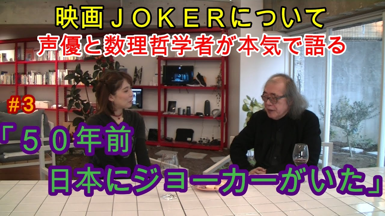 チャンネル 哲学 入門