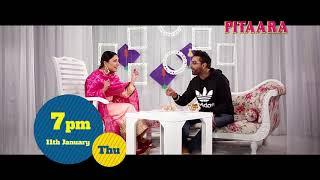 Geeta Zaildar | Shonkan Filma Di | Promo | Pitaara TV