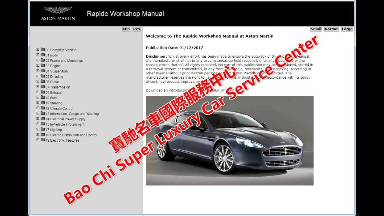 Aston Martin Rapide Workshop Manual  Service Manual  Repair Manual Wiring Diagram   Circuit